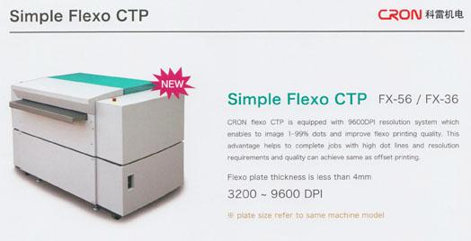 Simple Flexo CTP