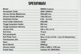 Spesifikasi SM 56